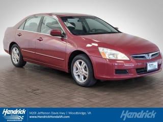 2007 Honda Accord EX-L